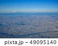 上空から見た東京と富士山 49095140