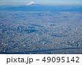 上空から見た東京と富士山 49095142