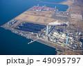 上空から見た苫東厚真発電所 49095797