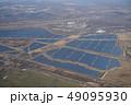 上空から見た苫東安平ソーラーパーク 49095930