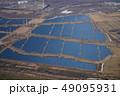 上空から見た苫東安平ソーラーパーク 49095931