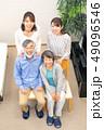 ファミリーイメージ 家族 男女 49096546