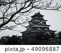 日本の城 広島城 モノクロ 49096887