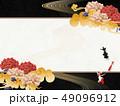 和モダン-雲-牡丹-黒と白-フレーム-金魚 49096912