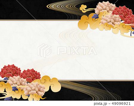 和モダン-雲-牡丹-黒と白-フレーム 49096921