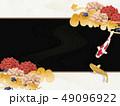 和モダン-鯉-雲-牡丹-黒と白-フレーム 49096922