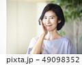 女性 中年 美容の写真 49098352