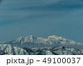雪山 妙高山方面 49100037