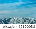 雪山 鳥甲山付近 49100038