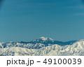 雪山 会津駒ヶ岳方面を見る 49100039