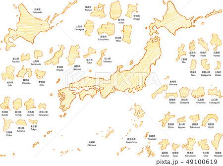 日本地図クレヨンb 49100619