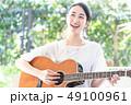 ギター 女性 弾き語り 49100961