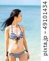 水着 ビキニ 女性の写真 49101434