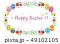 花 イースター イースターエッグのイラスト 49102105