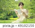 本 女性 アジアの写真 49102150