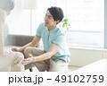 介護 男性 介護士の写真 49102759