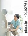 介護 男性 介護士の写真 49102761