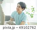 介護 男性 介護士の写真 49102762