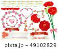 ベクター イラスト デザイン ai eps フレーム 飾り ラベル 母の日 カーネーション ハート 49102829
