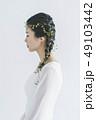 花嫁 女性 新婦の写真 49103442