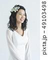 ウェディング 花嫁 ウェディングドレスの写真 49103498