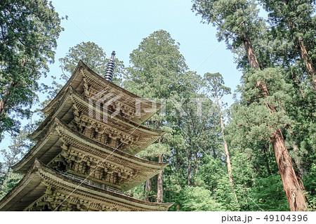 羽黒山出羽神社 (五重塔) 49104396
