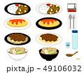 食べ物いろいろ 49106032