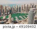 Aerial view of Dubai Marina district 49109402
