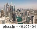 Aerial view of Dubai Marina district 49109404