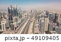 Cityscape of Dubai 49109405