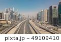Cityscape of Dubai 49109410