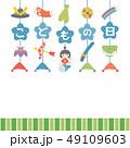 こどもの日 五月人形のつるし飾り 49109603