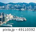 香港 都市風景 眺望の写真 49110392