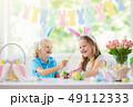EASTER イースター 復活祭の写真 49112333
