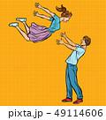 カップル 二人 二人連れのイラスト 49114606
