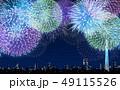 花火大会 49115526