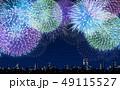 花火 打ち上げ花火 花火大会のイラスト 49115527