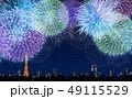 花火大会 49115529