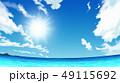 リゾート地 49115692