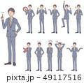 バリエーション セット 表情のイラスト 49117516