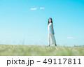 女性 若い 人物の写真 49117811
