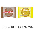 菓子パン パン 洋食のイラスト 49120790