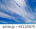 空と雲 49120870