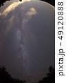 天の川 星空 星の写真 49120888