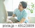 介護 男性 介護士の写真 49123809