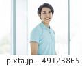男性 笑顔 人物の写真 49123865