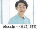 男性 介護士 笑顔の写真 49124655