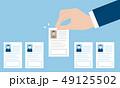 履歴書、求人のイメージ 49125502