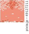 風景 街並み 街のイラスト 49127211