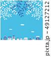 風景 街並み 街のイラスト 49127212